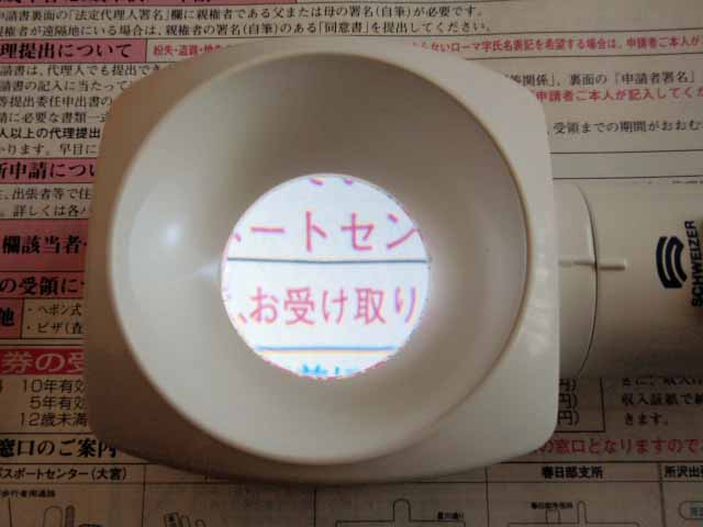 LED非球面レンズルーペ